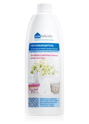 Пятновыводитель для белых и цветных тканей