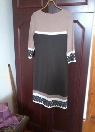 Платье трикотажное комбинированное.