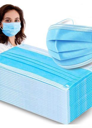 Защитная маска медицинская 3-слойная Face Mask 50 шт в упаковке