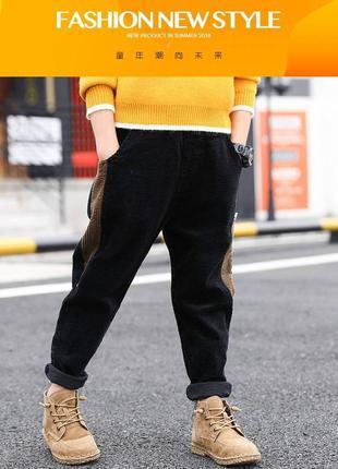 Тёплые брюки на синтепоне+подкладка флис