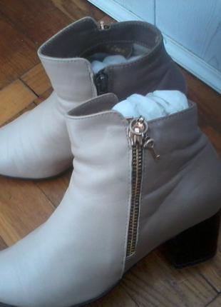 Комбинированне ботиночки натуральная кожа. (польша)
