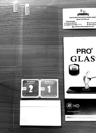 Защитное стекло для Nokia 4.2, 5, 5.1, 5.1+, 6, 6.1, 6.1+, 7, 7.1