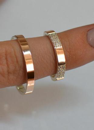 Обручальные кольца пара серебро 925 с золотом обр1041