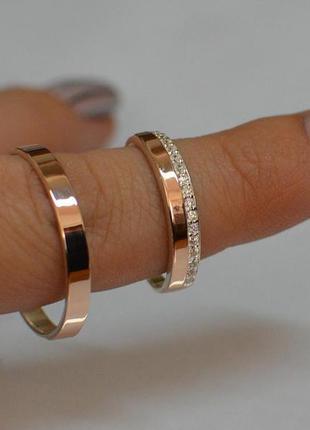Обручальные кольца пара серебро 925 с золотом обр1098