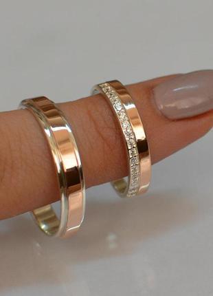 Обручальные кольца пара серебро 925 с золотом обр4098