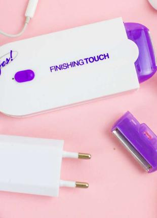 Депилятор(эпилятор) бритва, женский триммер Yes Finishing Touch