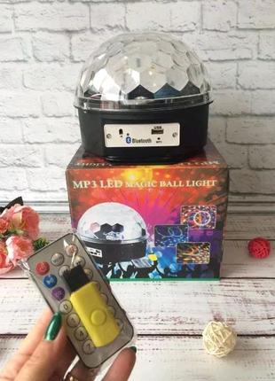 Проектор + блютуз для дискотеки MP3 LED Magic Ball Light дискошар