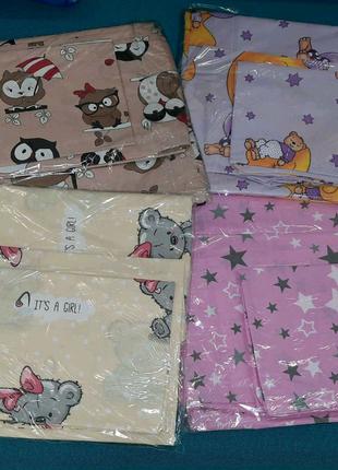 Сменные комплекты детского постельного белья: пододеяльник, навол