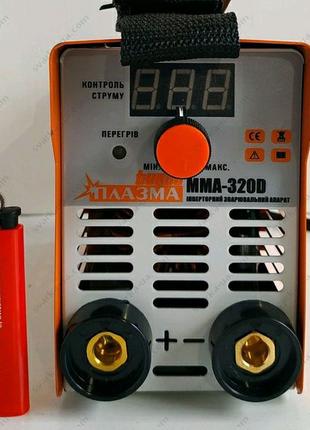 Сварочный инверторПлазма ММА-320D