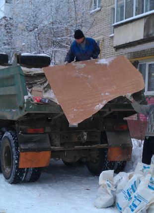 Вывоз строительного мусора. буча ирпень Ворзель