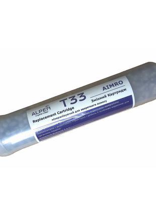 """Картридж минерализатор Alpen AIMRO 10"""" для систем обратн осмоса"""