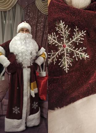 Шикарный костюм деда мороза с бородой бордо р.54-56