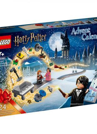 Конструктор LEGO Harry Potter  75981  Новогодний календарь