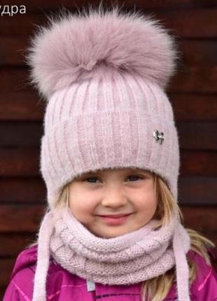 Детская зимняя шапка для девочки от 4 лет 52 54 56 57