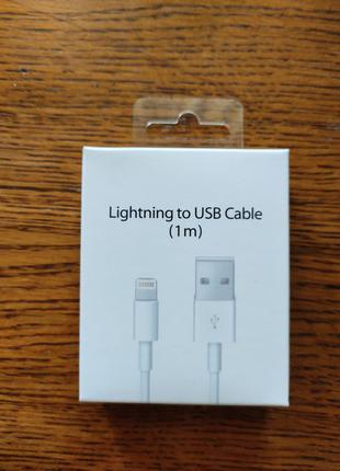 Lightning Apple 1m 2m cable кабель зарядка лайтнинг 1м 2м
