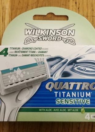 Лезвия Wilkinson sword Quattro titanium оригинал Германия