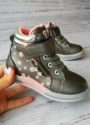 """""""ботинки для девочек jonggolf"""