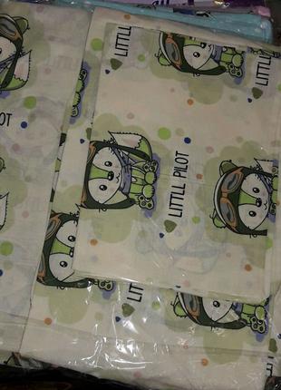 Сменный комплект детского постельного белья: пододеяльник, наволо