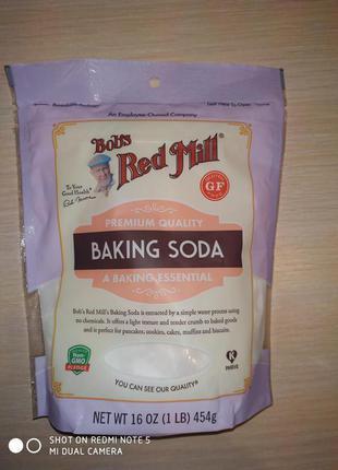 Питьевая натуральная сода, 454г, США, Bob's Red Mill