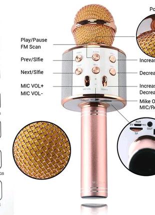 Беспроводной Bluetooth микрофон для караоке KTV-858