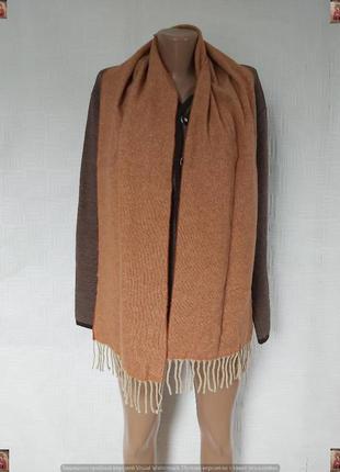 Фирменный pal zileri мега тёплый шарф на 50% кашемир 30%шерсть...