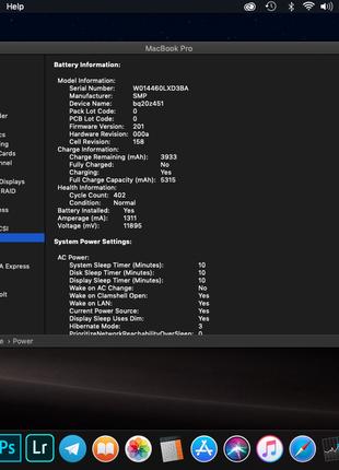Macbook Pro • 2011 • 13 • I-7 • 4gb • SSD