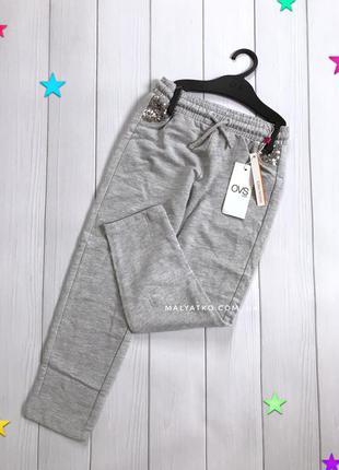 Спортивные штаны на девочек ovs