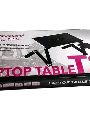 Стол для ноутбука T8