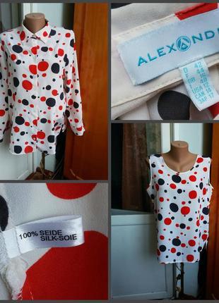 Яркая шелковая рубашка в горошек  + топ / alexander 100% шелк