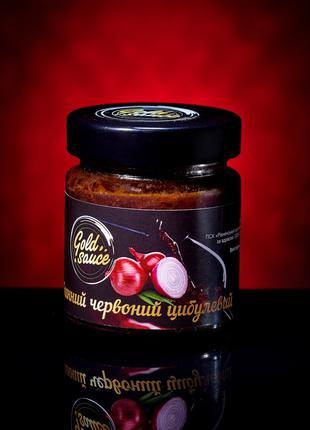 Красный винный и луковый соус  100 г - 61 грн , 200 г - 97 грн