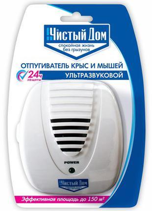 Отпугиватель грызунов ультразвуковой электрический Чистый Дом 06-