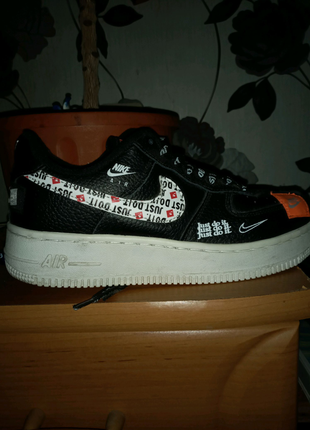 Кросовки Nike air force