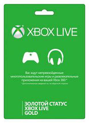 Xbox Live Gold 6 m официальный код