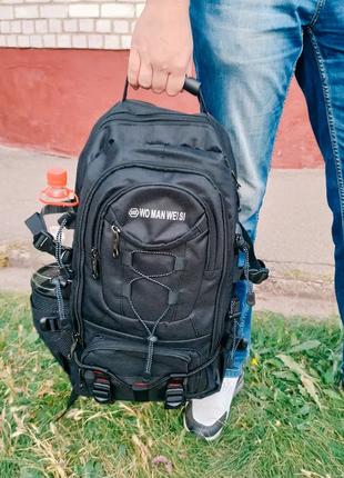 Мужской городской тактический вместительный рюкзак