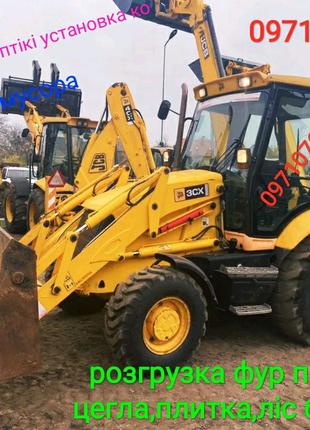 Послуги Екскаватора JCB-3cx та Грузової Машини 20т