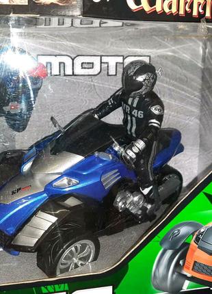 Мотоцикл р.у на аккумуляторе Уценка. Товар с витрины