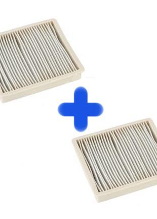 Комплект (2 шт.) фильтр пылесоса HEPA Samsung (DJ63-00672D)