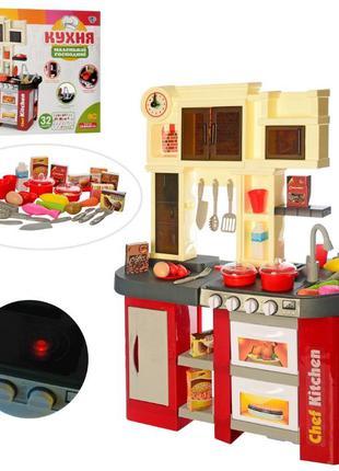Кухня детская звуковая с холодильником и циркуляцией воды 922-103