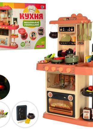 Кухня 889-184, 43 предмета, подсветка, звук, вода, 72 см, розо...