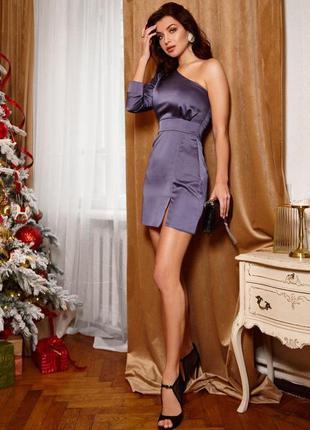 Платье королевский атлас 85 см графит