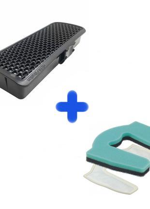 Набор фильтров для пылесоса LG, MDJ63408601 + ADQ73573301 (шир)