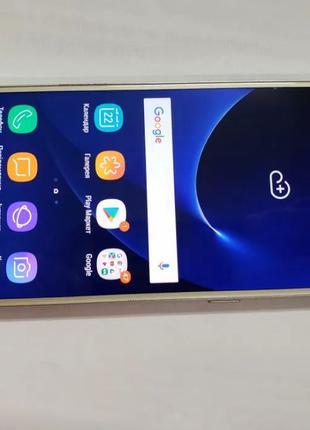 Samsung Galaxy S7 4/32GB SM-G930F GOLD