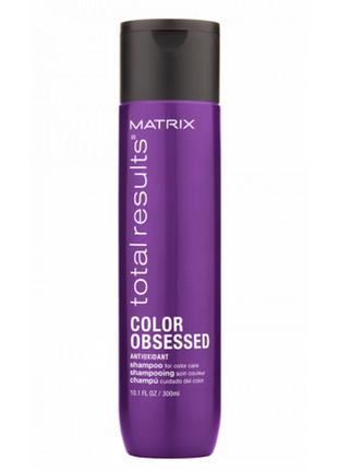Шампунь для сохранения цвета окрашенных волос