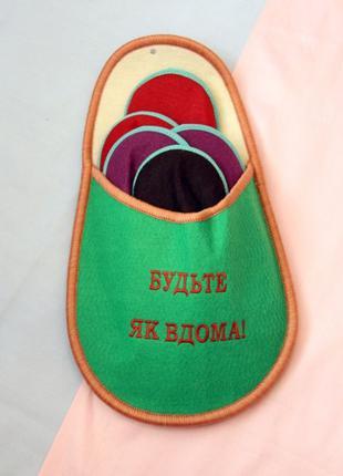 Набор гостевых тапок из войлока для дома, подарок на Новый год