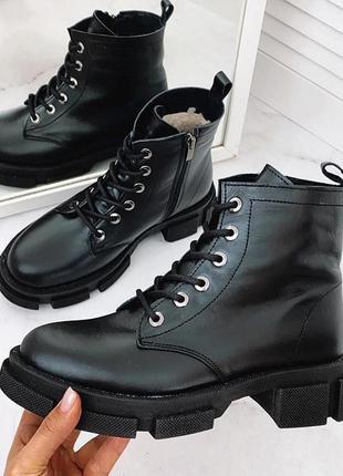 Зимний кожаные ботинки на платформе