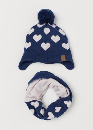 Теплый комплект шапка и снуд h&m флис девочкам 8-12 лет