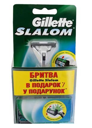 Бритва Gillette Slalom + сменные картриджи