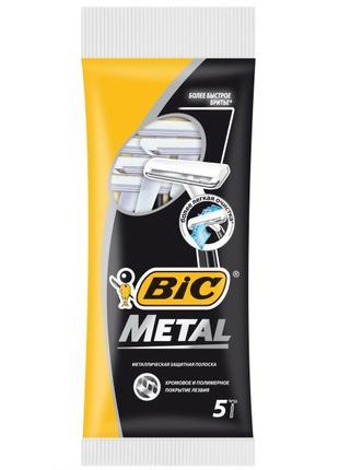 Комплект качественных одноразовых бритв BIC (5 шт.)