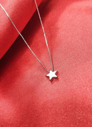 Серебряная цепочка с кулоном звездочка 925 проба родированная