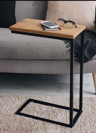 Придиванний столик